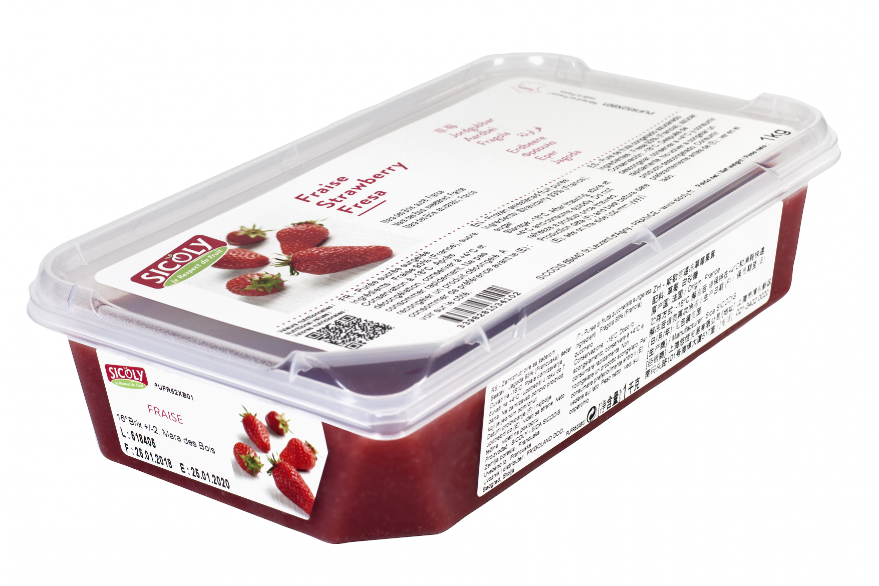 Sicoly product image Sweetened Mara des bois strawberry purée - France