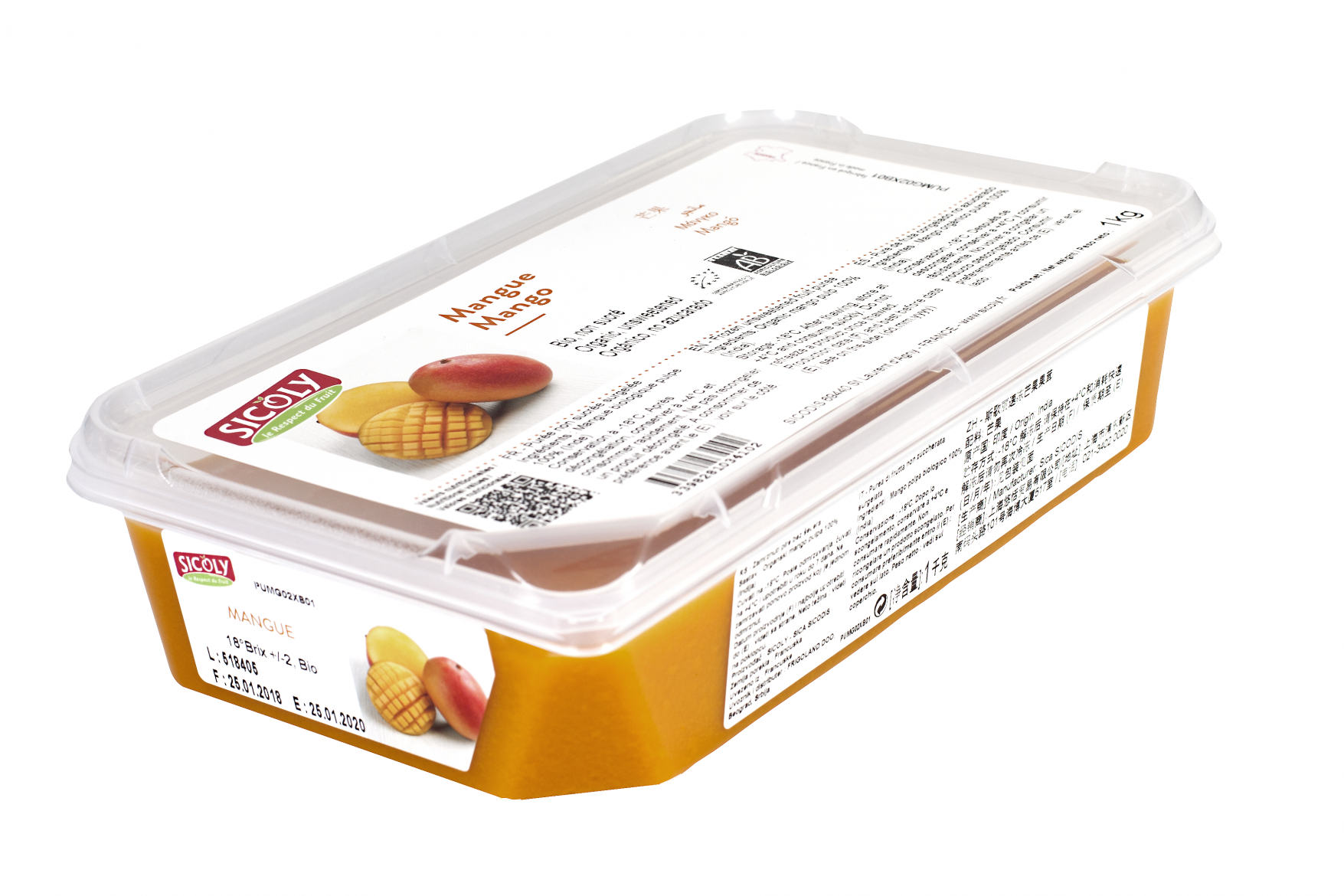 Sicoly product image Organic frozen mango purée